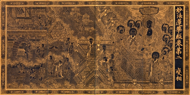 Goryeo-Illustrated_manuscript_of_the_Lotus_Sutra_c.1340