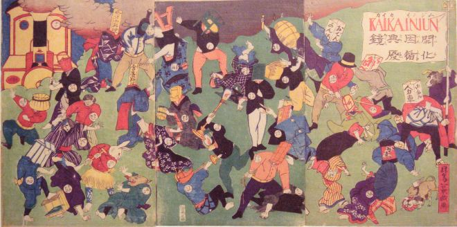 The_New_fighting_the_Old_in_early_Meiji_Japan_circa_1870