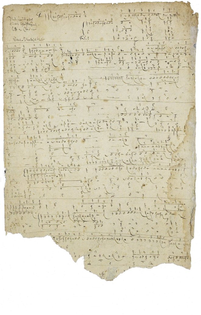 Buxtehude_Nun_freut_euch_(Bach_Autograph)